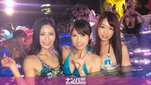 "MGSエロ動画「ナイトプールでパリピってる最先端""エロ可愛い""素人女子3人組」パッケージ画像"